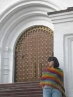 Елька аватар